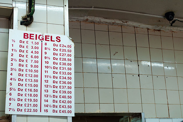 08_beigel_bake_brick_lane_london