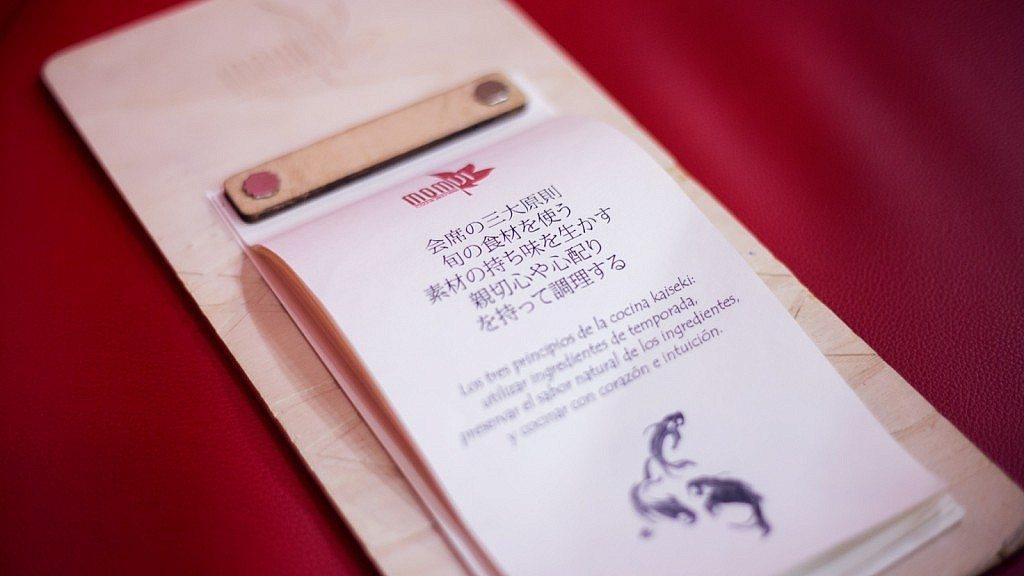 restaurante-momiji-detalle-carta